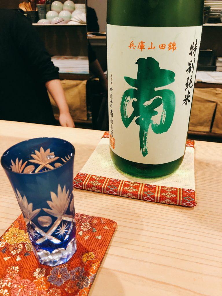sakahon-minami
