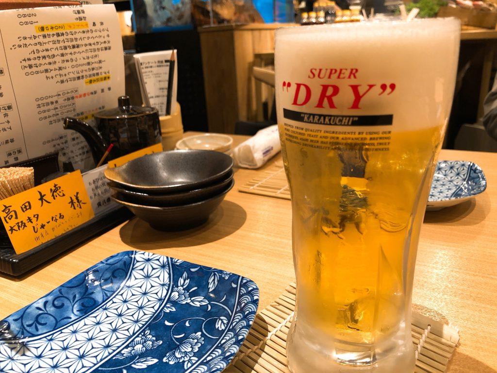 torahatisyouten-beer