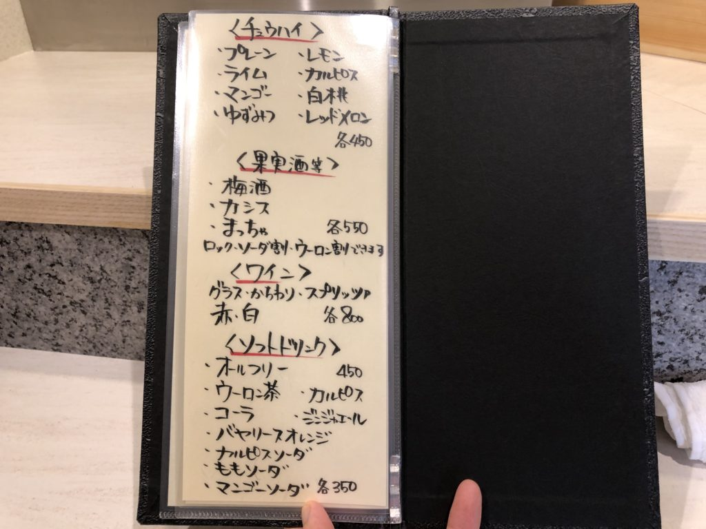 yamanoya-menu3