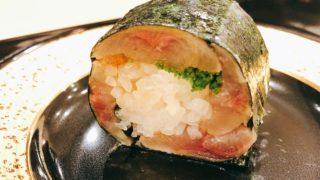 sakahon-sanmamaki2