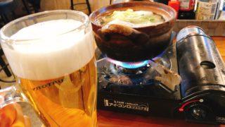 hyouzou-beer