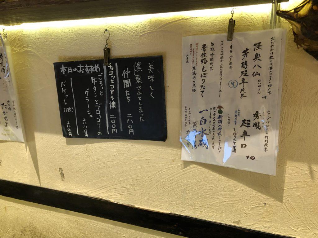 yntubo-menu2