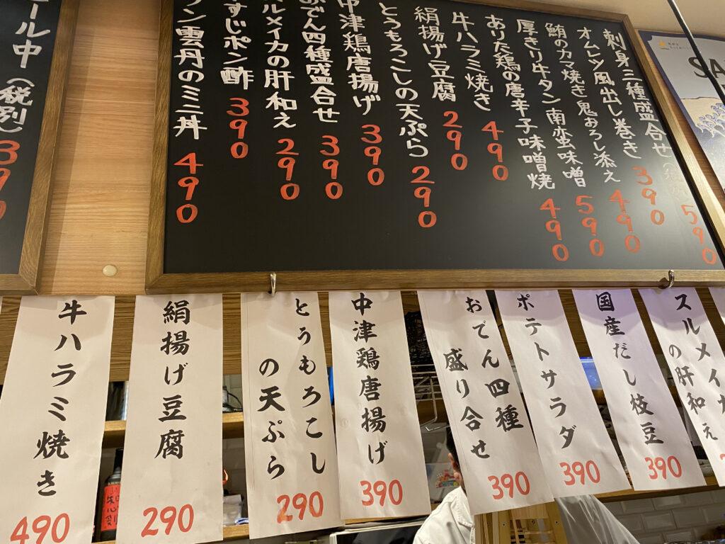 takayama-menu3