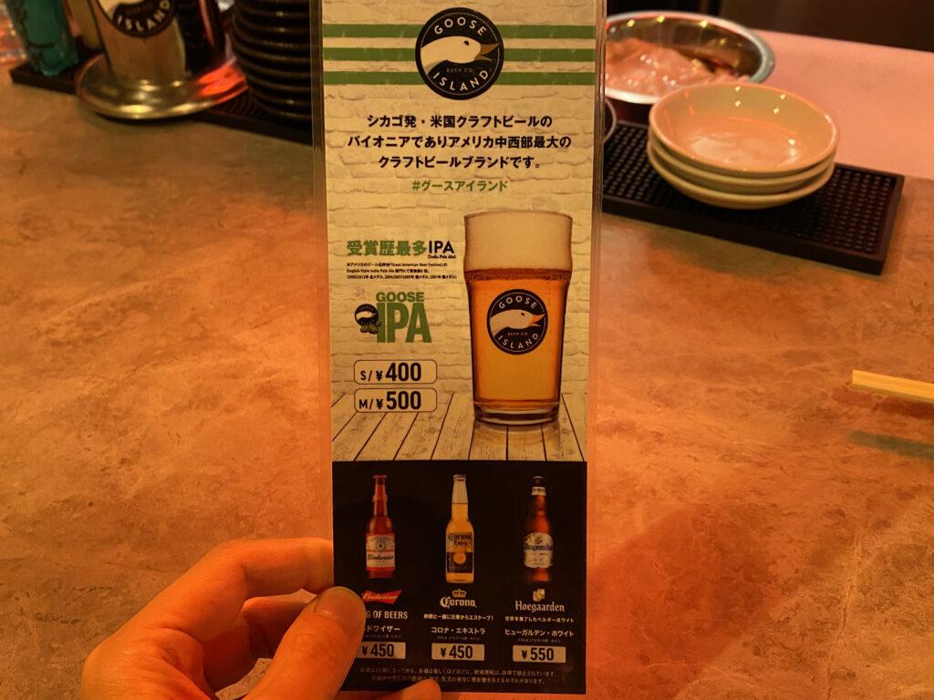 tatinominagaoka-menu3