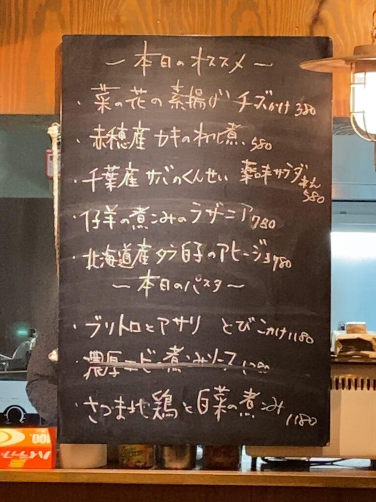 pastahall-menu2