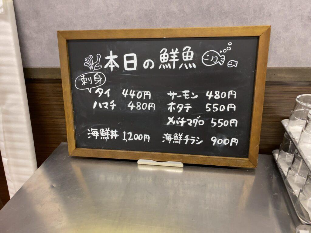 monroe-menu4