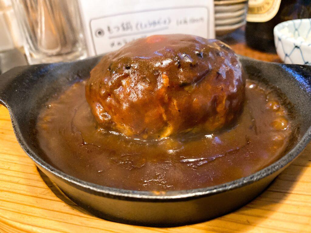 tamuya-hamburg1