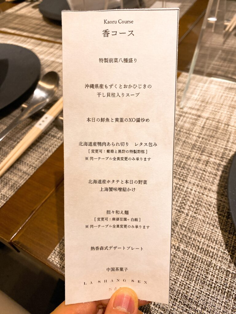 rasyansen-menu1