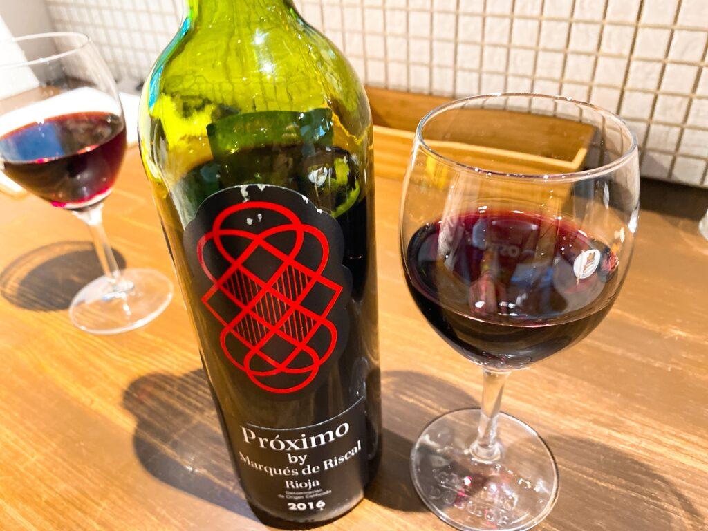 mitsuboshi-wine