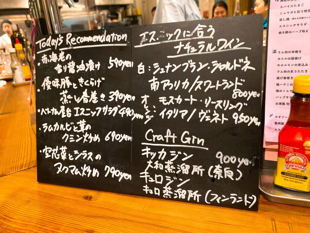 makeonetwo-menu1