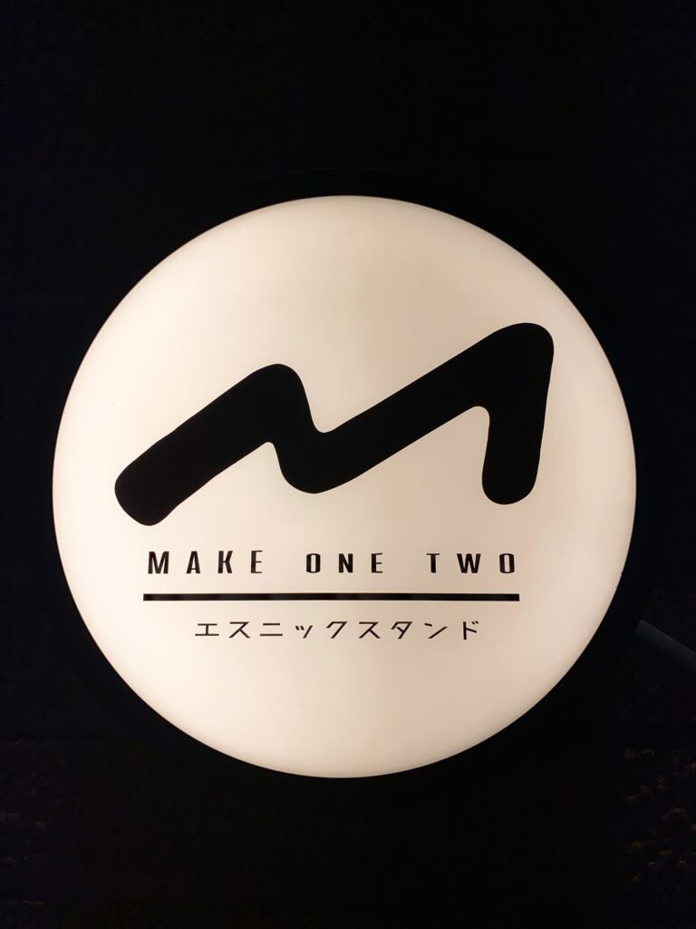 makeonetwo-makeonetwo