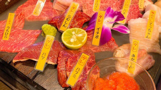 meatmasterjiji-nikumoriawase2