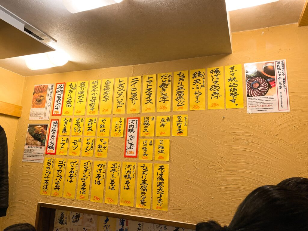 wawawa-menu2