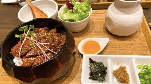 steakromantei-nikumabusi1