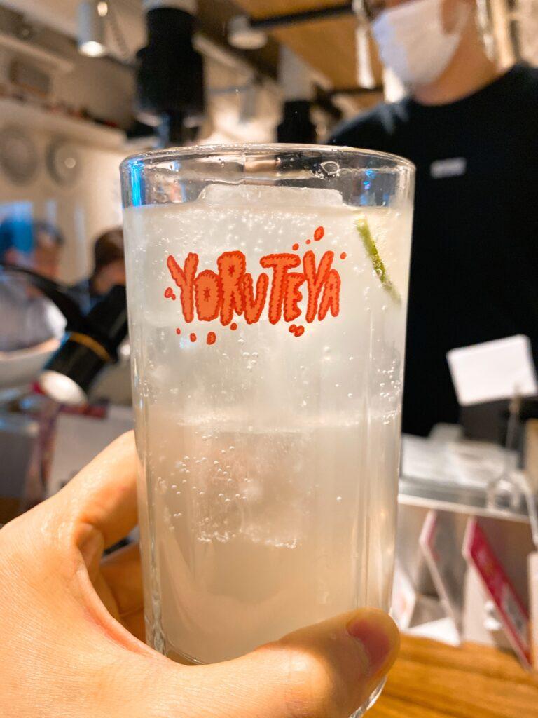 yoruteya-lemonsour