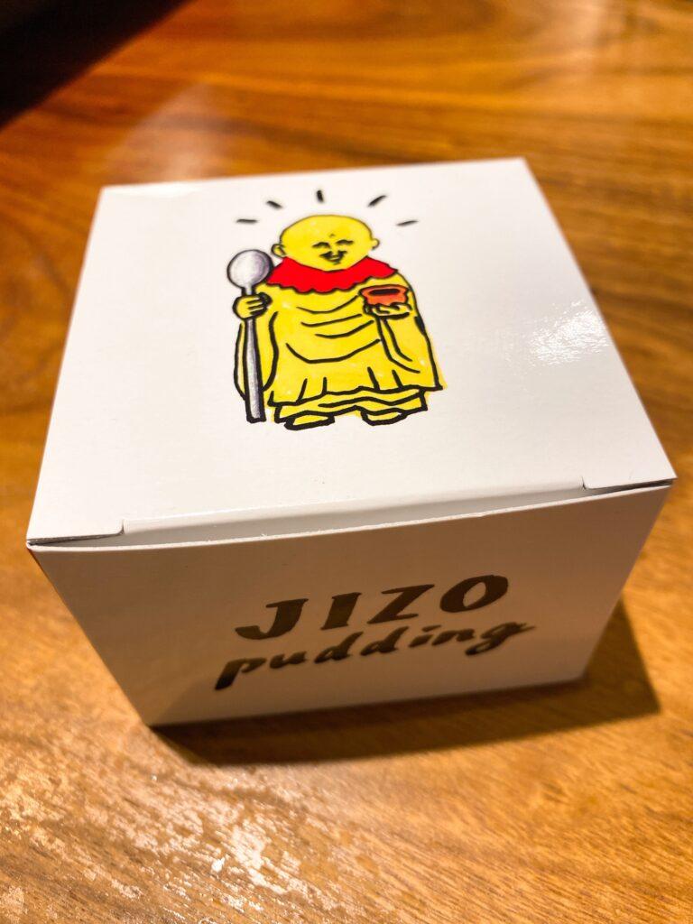 yoruteya-pudding1