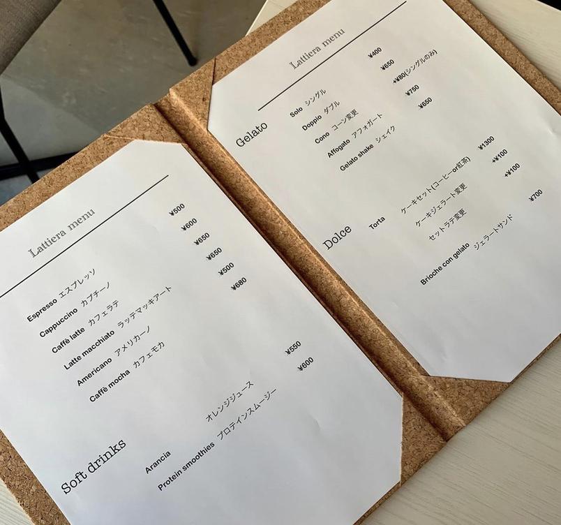 lattiera-menu