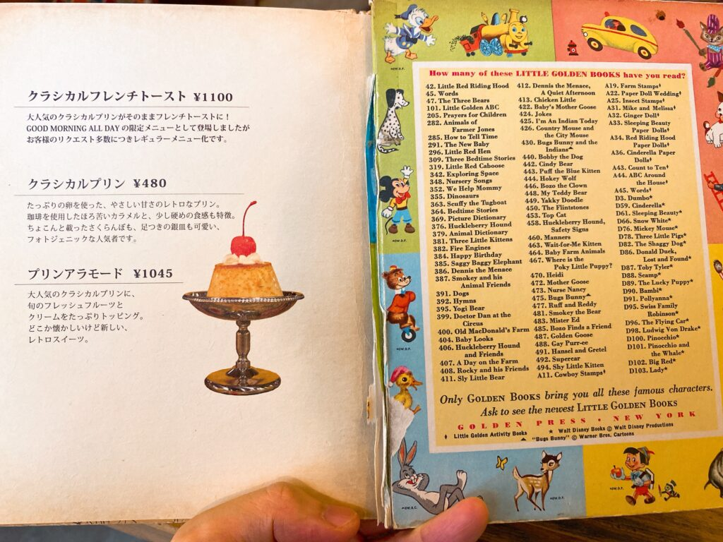 tokiona-menu7
