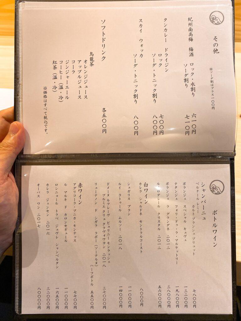 haze-menu5