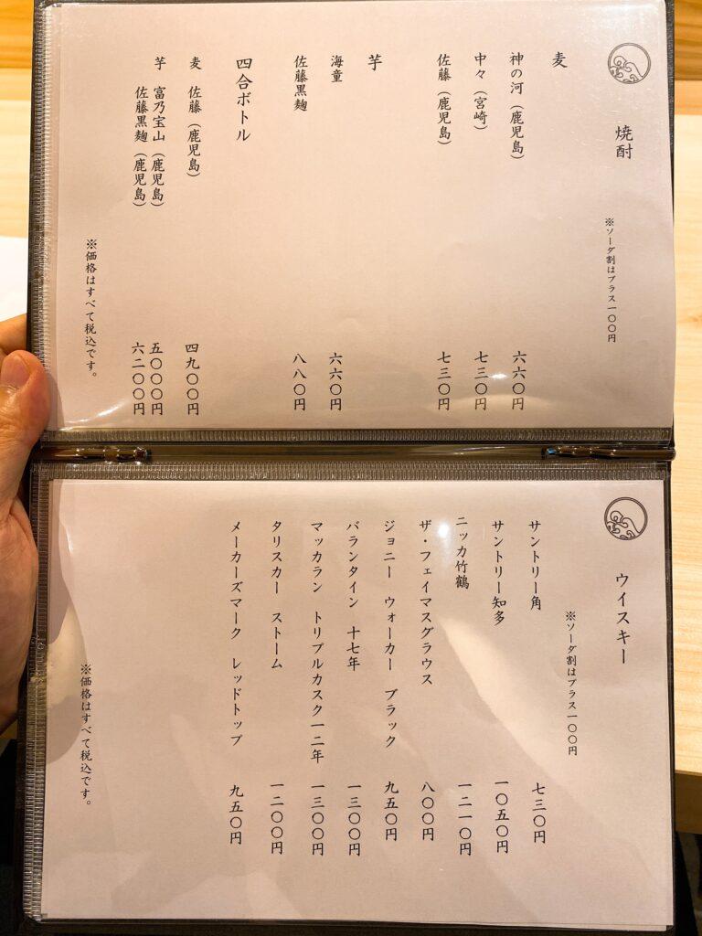 haze-menu4
