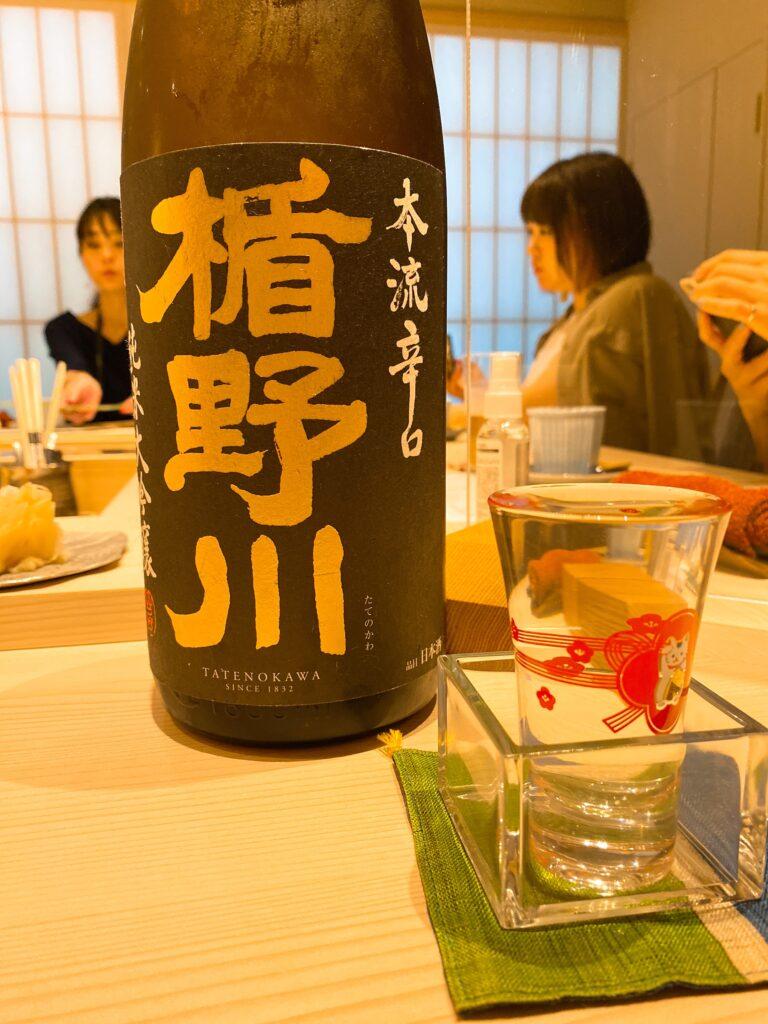 susinakata-nihonsyu1