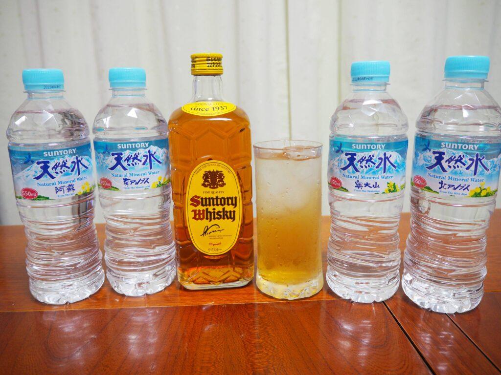 mizu-whiskeymizuwari1